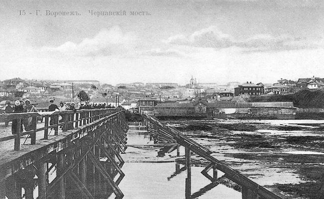 Деревянный Чернавский мост в Воронеже