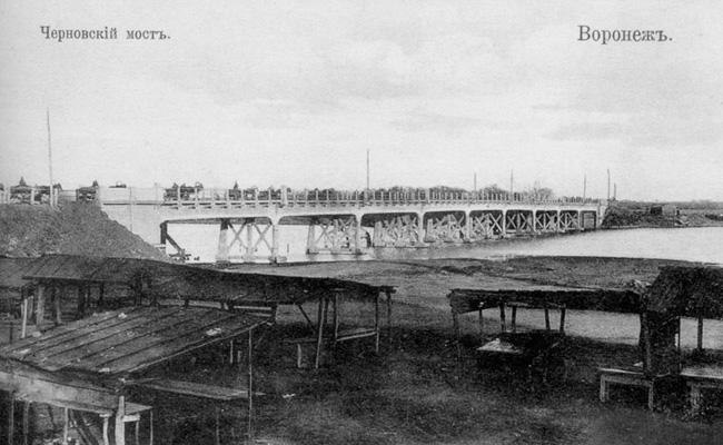 Чернавский мост Воронеж: старое фото