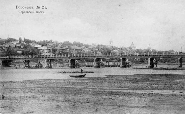 Чернавский мост - открытка начала XX века