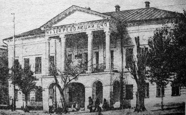 Дом Тулиновых: музей Революции