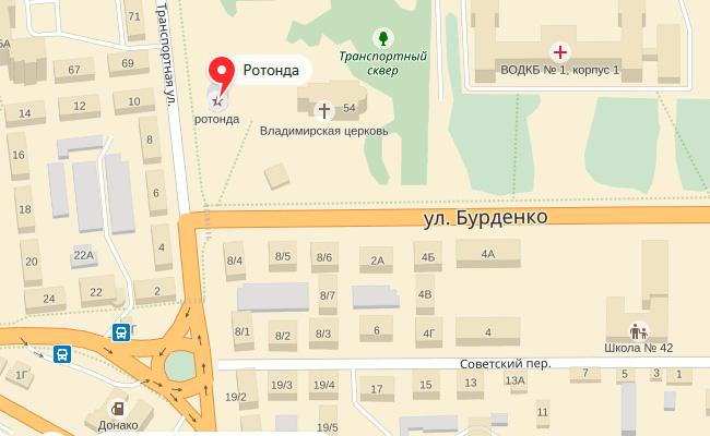 Ротонда Воронеж: адрес