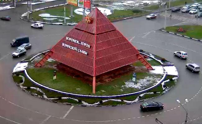 Памятник Пирамида в Воронеже, вид с высоты