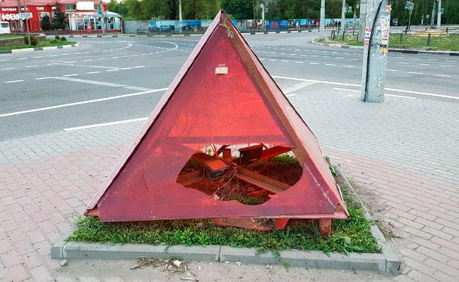 Памятник Пирамида Воронеж