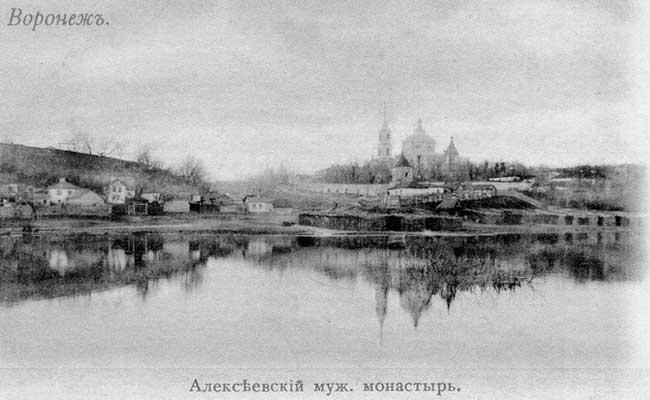 Алексеево-Акатов монастырь, Воронеж, фото из архива