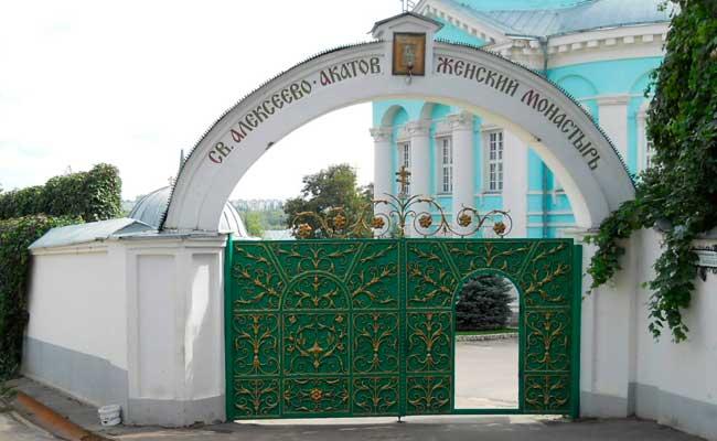 Алексеево-Акатов монастырь: ворота и входная арка