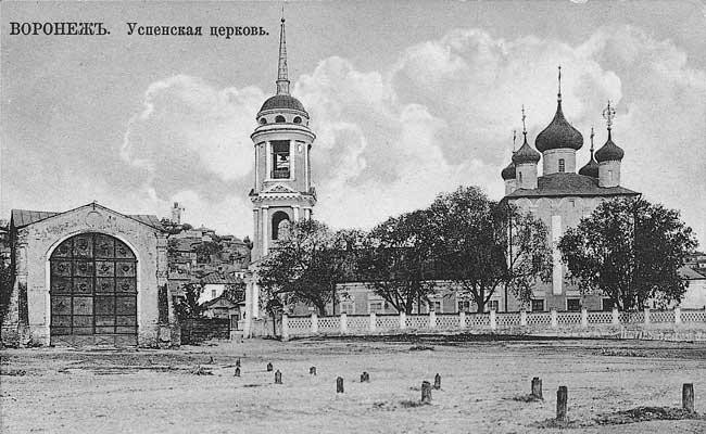 Успенская Адмиралтейская церковь, Воронеж