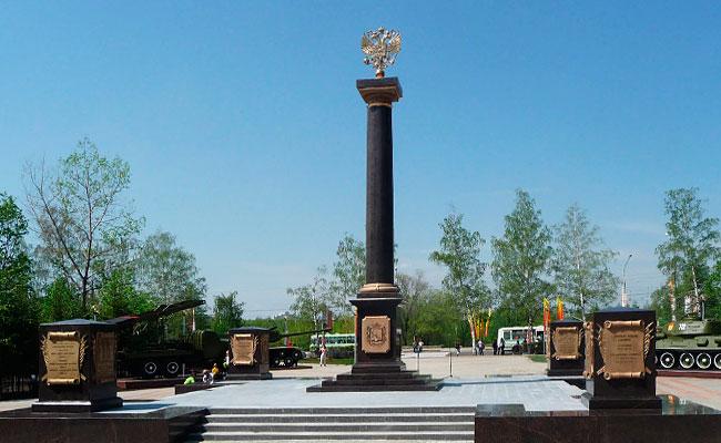 Стела Воронеж - город воинской славы