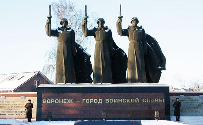 Воронеж - город воинской славы, мемориал на Чижовском плацдарме