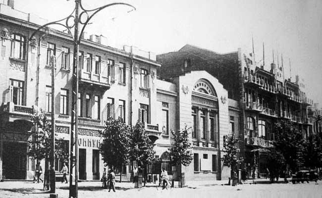 Бристоль (гостиница) Воронеж, фото 1930-х гг.