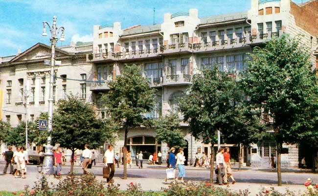 Гостиница Бристоль (Центральная), 1980-е годы