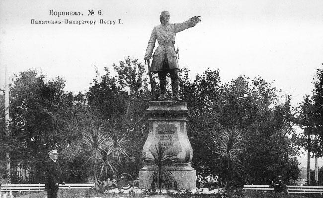 Петровский сквер в Воронеже: памятник Петру Первому