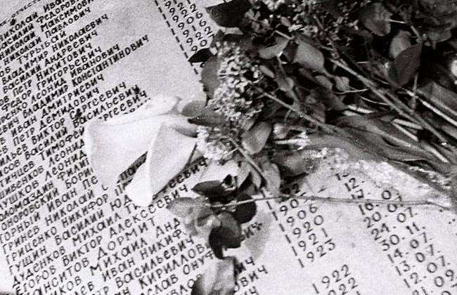 Первая мемориальная доска со списком захороненных