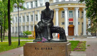 Памятник И.А. Бунину, Воронеж