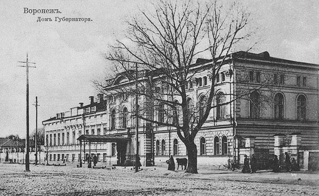 Дом губернатора в Воронеже: старое фото