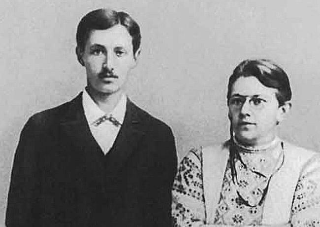 Иван Бунин и Варвара Пащенко, фото1892 г.