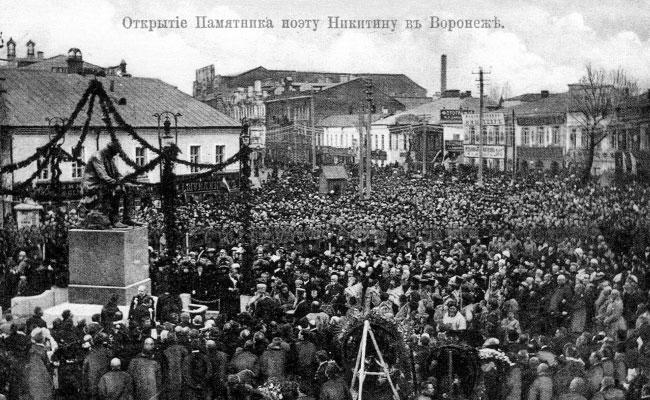 Открытие памятника И.С. Никитину, Воронеж, фото