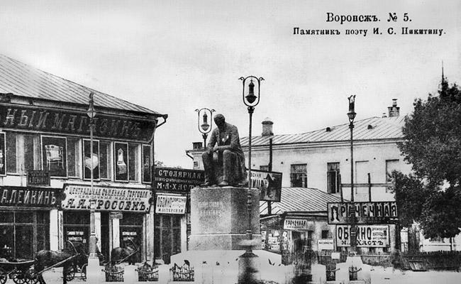 Памятник Никитину в Воронеже, старое фото