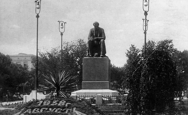 Монумент Никитину, Кольцовский сквер (Воронеж), фото 1938 г.