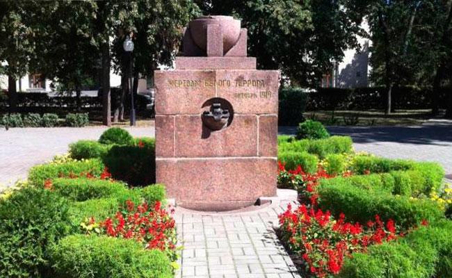 Памятник жертвам белого террора, Воронеж