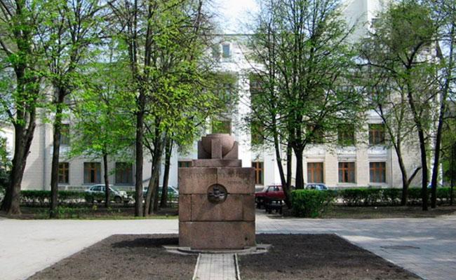Памятник жертвам белого террора, фото