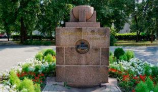 Монумент жертвам белограврдейцев, город Воронеж