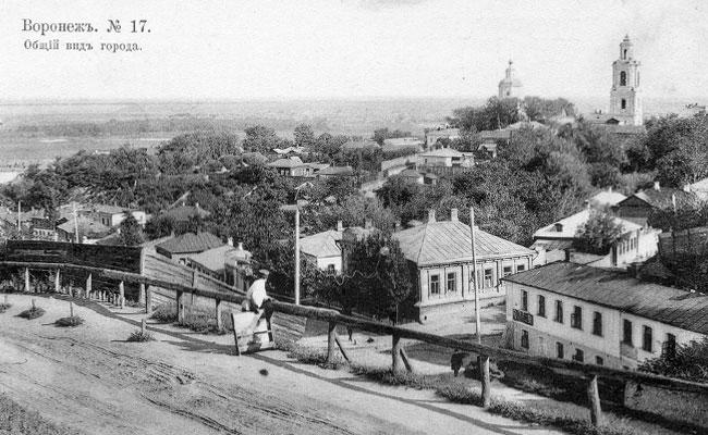 Никольская церковь в Воронеже, архивное фото
