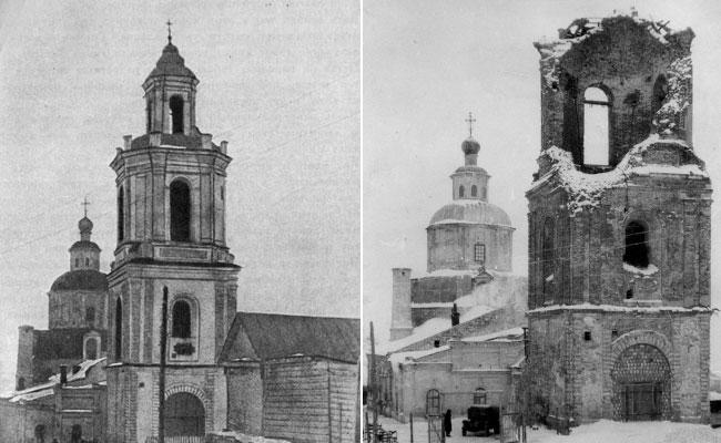 Архивные фото Никольского храма в Воронеже