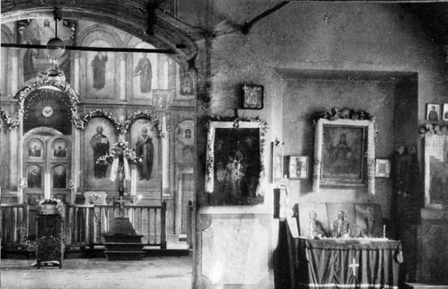 Интерьер Никольской церкви, фото 1948 г.