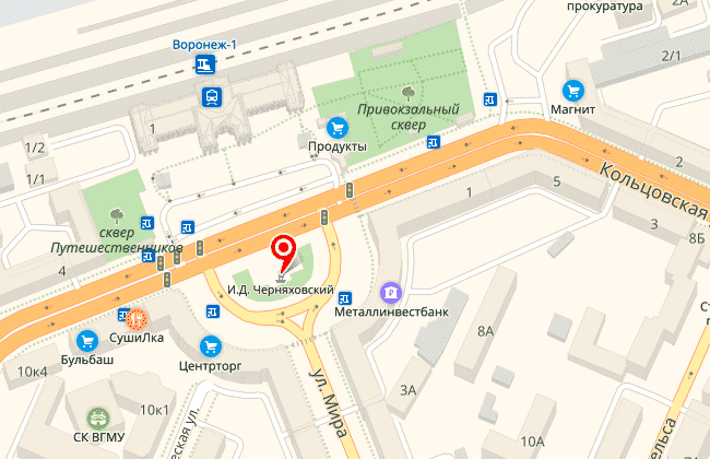 Памятник Черняховскому (Воронеж), карта, как добраться