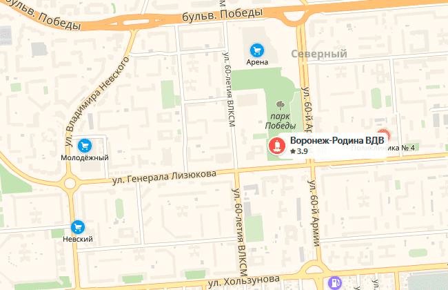 Памятник первому десанту на карте Воронежа