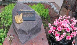 Памятник жертвам бомбардировки в саду Пионеров, Воронеж
