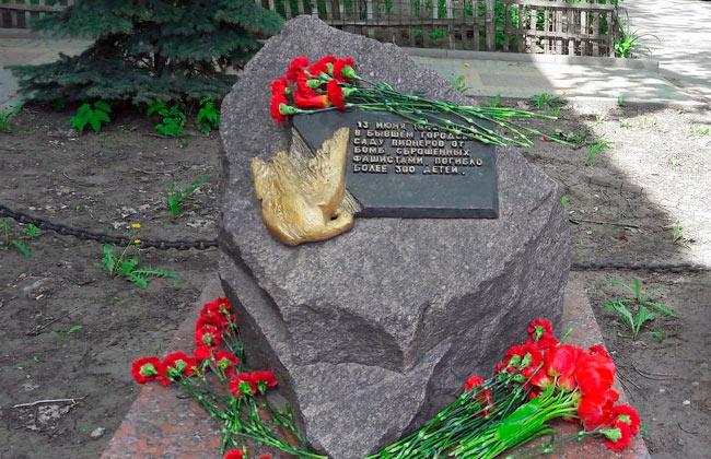 Памятный знак в бывшем саду пионеров, Воронеж