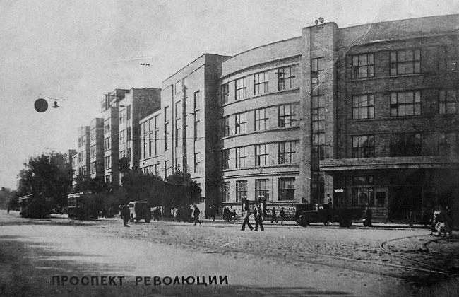 Здание Управления Юго-Восточной железной дороги, довоенное фото