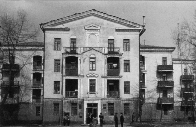 Дом Гармошка после реставрации, фото середины XX века