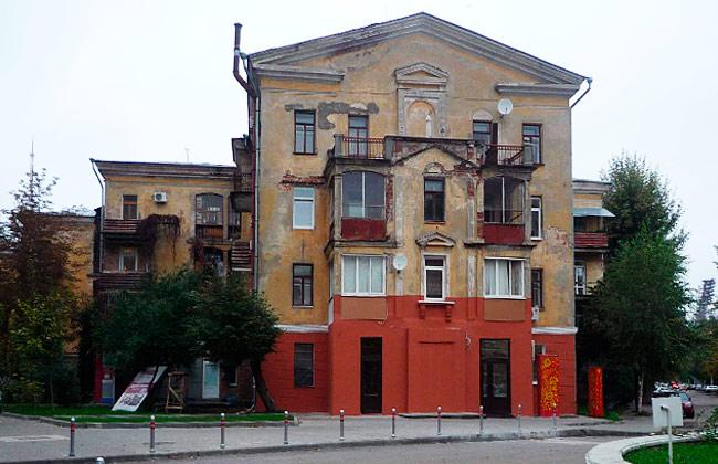 Дом Гармошка до капитального ремонта