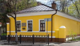 Дом музей Никитина Воронеж