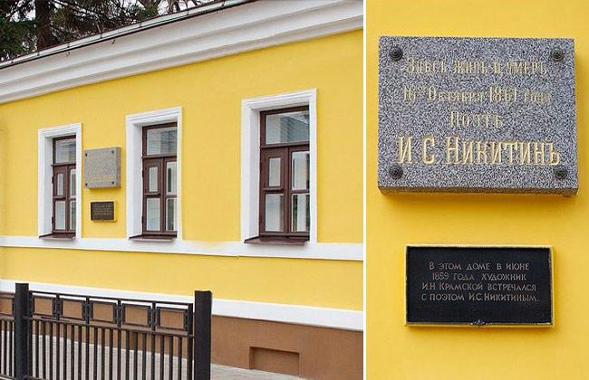Дом-музей Никитина в Воронеже: емориальная доска