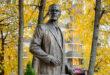 Памятник Троицкому, Воронеж: фото