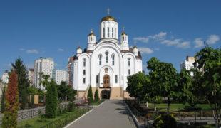 Церковь Ксении Петербургской (Воронеж)