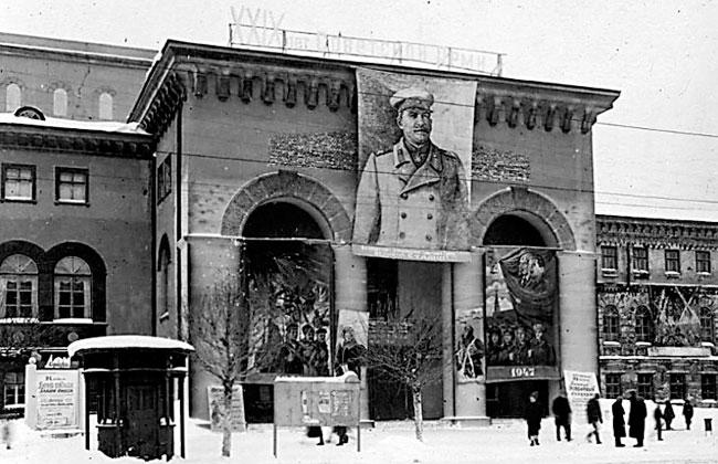 Мариинская Ггимназия - Дом Красной Армии