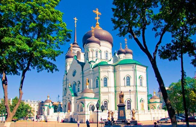 Первомайский сад (Воронеж):