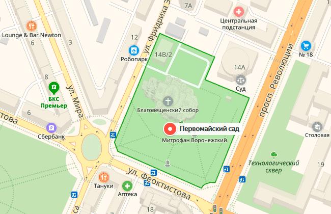 Первомайский сад в Воронеже, где находится