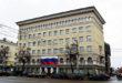 Дом Книги (Воронеж), проспект Революции, 33
