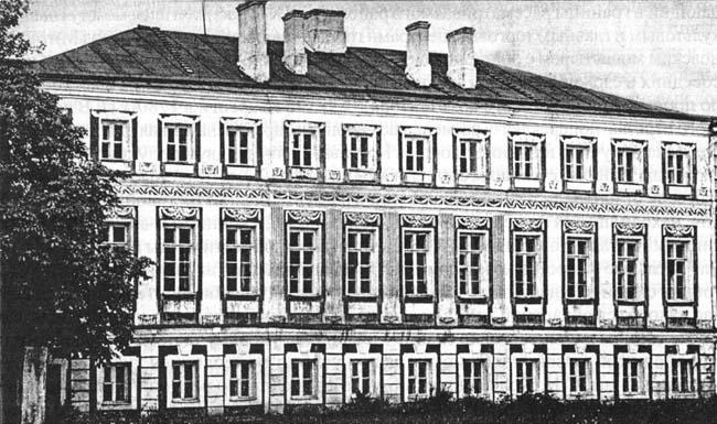 Дом Савостьянова (Воронеж)
