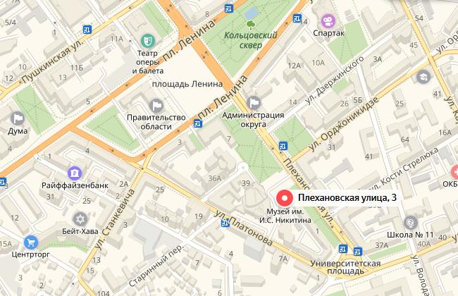 Здание Мещанской управы в Воронеже, как добраться